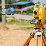 جانمایی پلاک ثبتی املاک در تهران