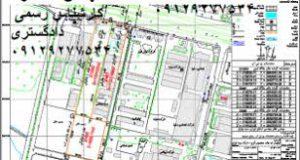 نمونه نقشه یو تی ام برای ملک
