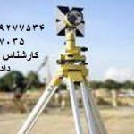 جانمایی پلاک ثبتی برای ملک و سند تک برگ