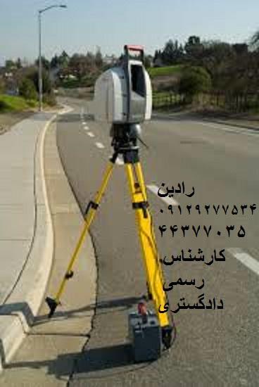 تهیه نقشه یو تی ام از ملک مسکونی در تهران