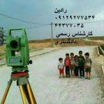 تهیه نقشه یو تی ام ساختمان در تهران