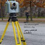 تهیه نقشه جانمایی ملک برای سند در تهران