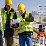 تهیه نقشه یو تی ام برای عرصه ملک در تهران