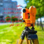تفسیر عکس هوایی برای حل اختلاف ملکی