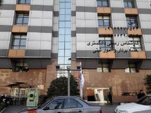 انجام جانمایی پارکینگ های تجاری در استان تهران