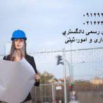 نقشه یو تی ام اجرای طرح شهرداری در تهران