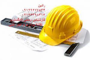 تصحیح سند توسط کارشناس رسمی امور ثبتی