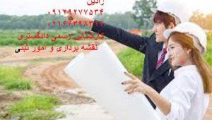 انجام اثبات مالکیت برای املاک بدون سند