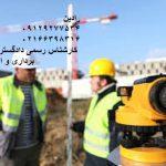 تهیه نقشه مصوب شهرداری و جانمایی ملک