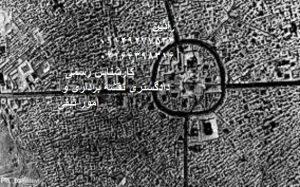 کارشناس تفسیر عکس هوایی و تهیه تامین دلیل