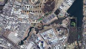 تهیه تامین دلیل تفسیر عکس هوایی برای ارائه به دادگاه