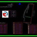 نقشه UTM املاک قولنامه ای برای اخذ سند تک برگ