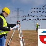 تهیه نقشه UTM برای انجام امور اداری شهرداری
