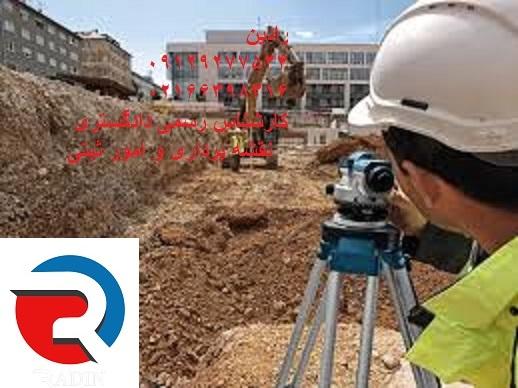 نقشه UTM ملک برای اخذ جواز ساخت در شهرداری
