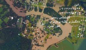 تهیه گزارش تفسیر عکس هوایی برای دادگاه اختلافات ملکی