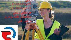 اجرای بر و کف برای تهیه جواز ساخت