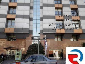 تعیین پلاک ثبتی عرصه ملک توسط کارشناس رسمی