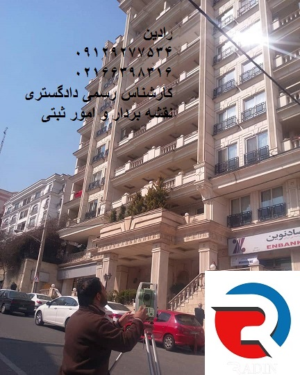 انجام کلیه وکالت ملکی برای صدور سند