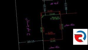 نقشه UTM عدم تطبیق وضع موجود با سند