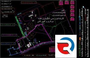 ارجاع کلیه کارهای ثبتی ملک برای اداره ثبت منطقه 22 تهران