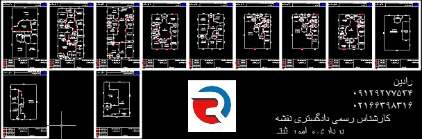 تعیین قیمت تفکیک آپارتمان مجتمع مسکونی در تهران