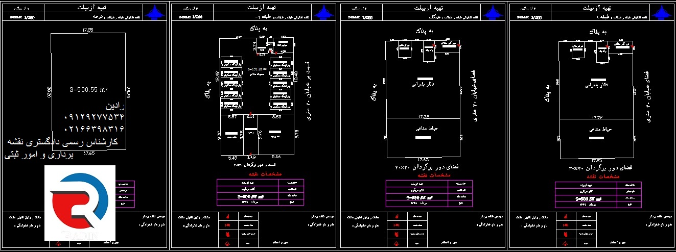انجام تفکیک آپارتمان در شهر تهران