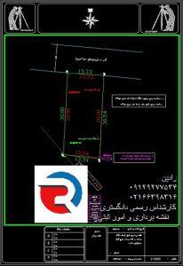 تهیه نقشه دو خطی شهرداری توسط کارشناس دارای صلاحیت